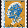 Postage stamp Italy 1972 Leon BattistAlberti, Architect — Stock Photo #27314249