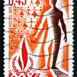 Postage stamp France 1973 shows Human Rights Flame and Man — Stock Photo
