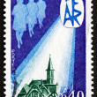 Postage stamp France 1971 shows Rural Family Aid, Sheeding Light — Stock Photo