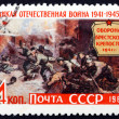 Postage stamp Russia 1961 Defense of Brest, 1941 — Stock Photo