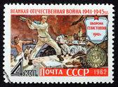 Znaczek pocztowy rosji 1962 obrony sewastopola, 1941-1942 — Zdjęcie stockowe