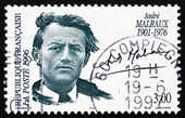 Postage stamp France 1996 Andre Malraux, Writer — Stock Photo