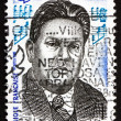 Stock Photo: Postage stamp France 1985 Darius Milhaud, Composer