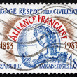 Stock Photo: Postage stamp France 1983 Alliance Francaise Centenary