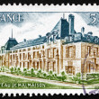 Postage stamp France 1976 Chateau de Malmaison — Stock Photo