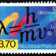 Postage stamp France 1994 Formulfor Wave Properties of Matter — Stock Photo #27632549