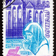 Postage stamp France 1980 St. Peter's Abbey, Solesmes — Stock Photo