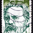 Stock Photo: Postage stamp France 1982 Jules Valles, Journalist and Author