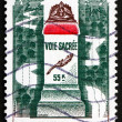 Postage stamp France 1976 Battle of Verdun Memorial, WWI — Stock Photo #27815107