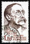 Postage stamp France 1982 Jules Valles, Journalist and Author — Stock Photo