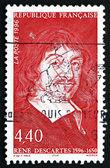 Postage stamp France 1996 Rene Descartes, Philosopher — Stock Photo