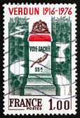 Postage stamp France 1976 Battle of Verdun Memorial, WWI — Stock Photo