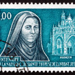Stock Photo: Postage stamp France 1973 St. Teresof Lisieux, Carmelite Nun