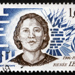 Postage stamp France 1983 shows Rene Levy, Resistance Heroine — Stock Photo #27955831