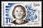 Postage stamp France 1983 shows Rene Levy, Resistance Heroine — Stock Photo