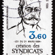 Stock Photo: Postage stamp France 1984 Pierre Waldeck-Rousseau, Politician