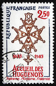 Postage stamp France 1985 Huguenot Cross — Stock Photo