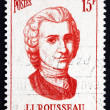 Stock Photo: Postage stamp France 1956 Jean Jacques Rousseau, Philosopher