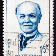 Stock Photo: Postage stamp France 1958 Charles Nicolle, French Physicians
