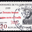 Postage stamp France 1989 The Ordinance of Villers-Cotterets — Stock Photo