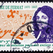 Stock Photo: Postage stamp France 2001 Pierre de Fermat, Mathematician, Lawye