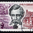 Stock Photo: Postage stamp France 1963 Emile Verhaeren, BelgiPoet
