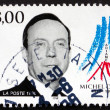 Stock Photo: Postage stamp France 1998 Michel Debre, Politician