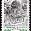 Stock Photo: Postage stamp France 1995 French Institute