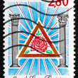 Postage stamp France 1995 Women's Grand Masonic Lodge — Stock Photo