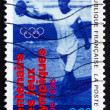 Stock Photo: Postage stamp France 1996 Athlete, Modern Olympic Games