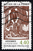 Postage stamp France 1995 Forestry Profession — Stock Photo