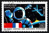 Affrancatura bollo volo spaziale congiunta sovietico-francese di francia 1989 — Foto Stock
