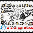 Postage stamp France 1998 Doctors Without Borders — Stock Photo