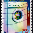 Postage stamp France 2000 Invention of Washing Machine — Stock Photo