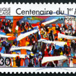 Stock Photo: Postage stamp France 1990 Labor Day, Centenary