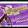 Postage stamp France 1976 Symphonie Communications Satellite — Stock Photo