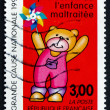 Postage stamp France 1997 Protection of Abused Children — Stock Photo
