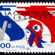 Stock Photo: Postage stamp France 1998 French Flag, 5th Republic