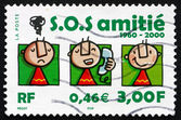 Postage stamp France 2000 S.O.S. Amitie, 40th Anniversary — Stock Photo