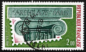 Postage stamp France 1975 Ionic Capital — Stock Photo