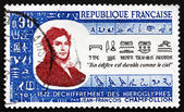 Postage stamp France 1972 Champollion and Rosetta Stone — Stock Photo