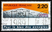 Postage stamp France 1989 Braille Tactile Writing System — Stock Photo