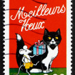 Postage stamp France 1997 Cat and mouse, Season's Greetings — Stock Photo