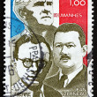 Postage stamp France 1975 French Flag and French Resistance Lead — Stock Photo