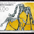 Postage stamp France 1985 Dog, by Alberto Giacometti — Stock Photo #30050545