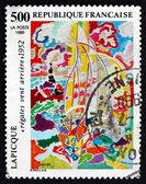 Postage stamp France 1989 Regatta, Painting by Charles Lapicque — Stock Photo