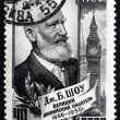 Stock Photo: Postage stamp Russi1956 George Bernard Shaw, Playwright