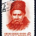 Postage stamp Russia 1964 Taras Hryhorovych Shevchenko, Poet — Stock Photo #30228267