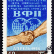 Postage stamp Russia 1955 Globe and Clasped Hands — Stock Photo