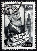 邮票俄罗斯 1956年乔治 · 伯纳德 · 肖,剧作家 — 图库照片